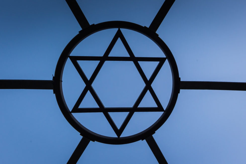 Magen David at our East Entrance